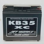 KB35XC Gel-Filled Battery